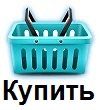 Полная информация о VDP COLLECTION Юбка до колена
